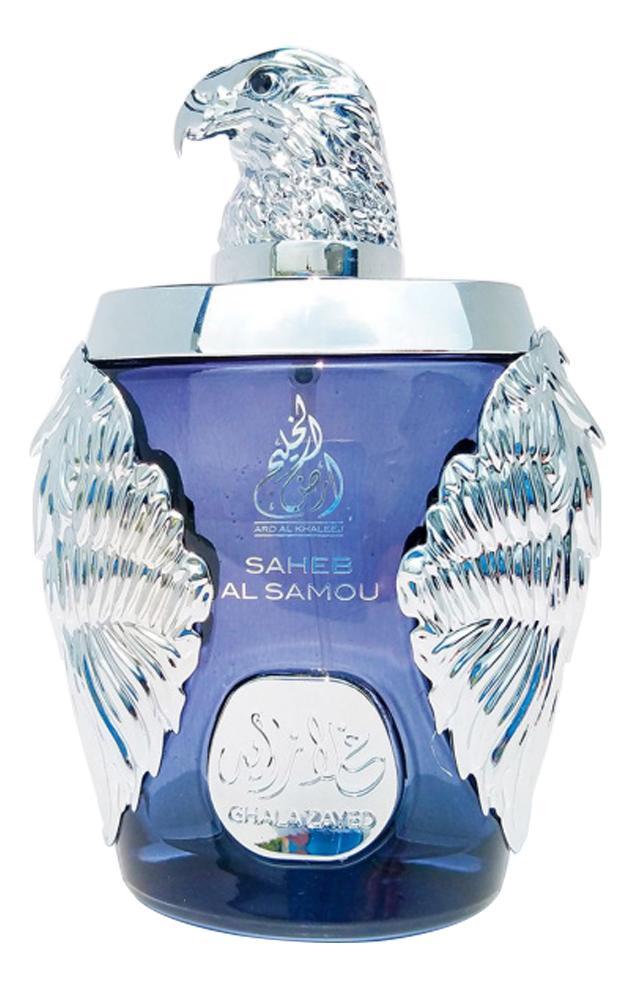 Ard Al Khaleej Ghala Zayed Saheb Al Samou Luxury