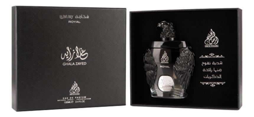 Ard Al Khaleej Ghala Zayed Luxury Royal