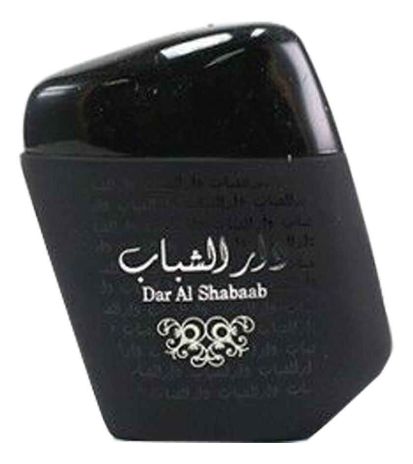 Ard Al Zaafaran Dar Al Shabaab