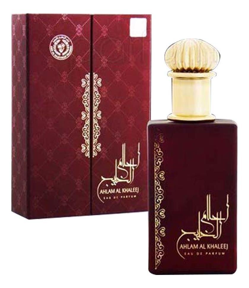 Ard Al Zaafaran Ahlam Al Khaleej