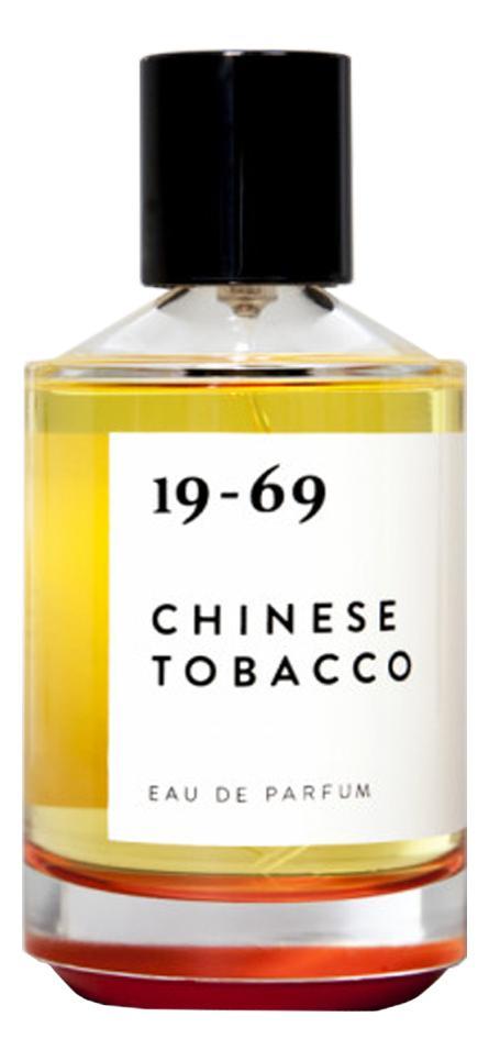 19-69 Chinese Tobacco