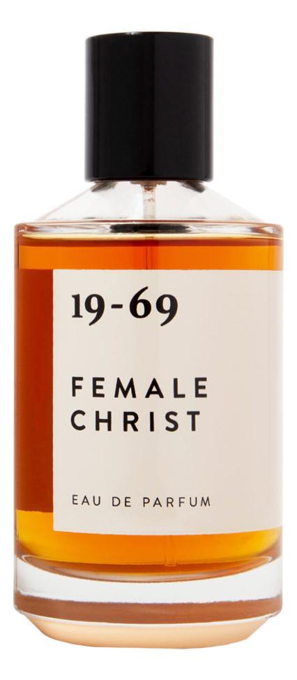 19-69 Female Christ