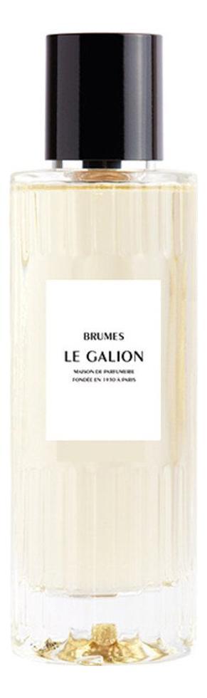 Le Galion Brumes