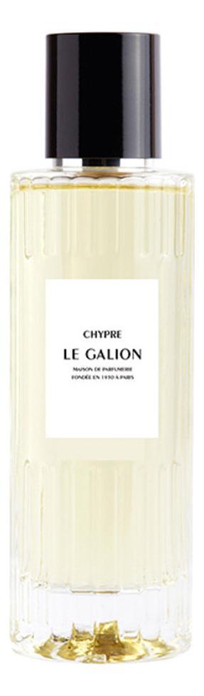 Le Galion Chypre
