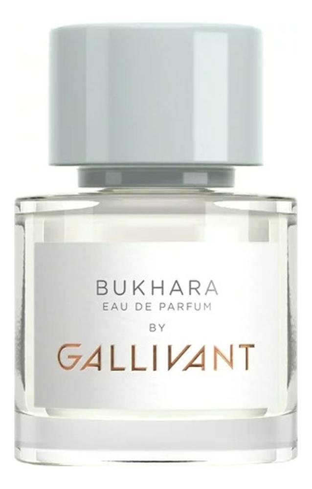 Gallivant Bukhara