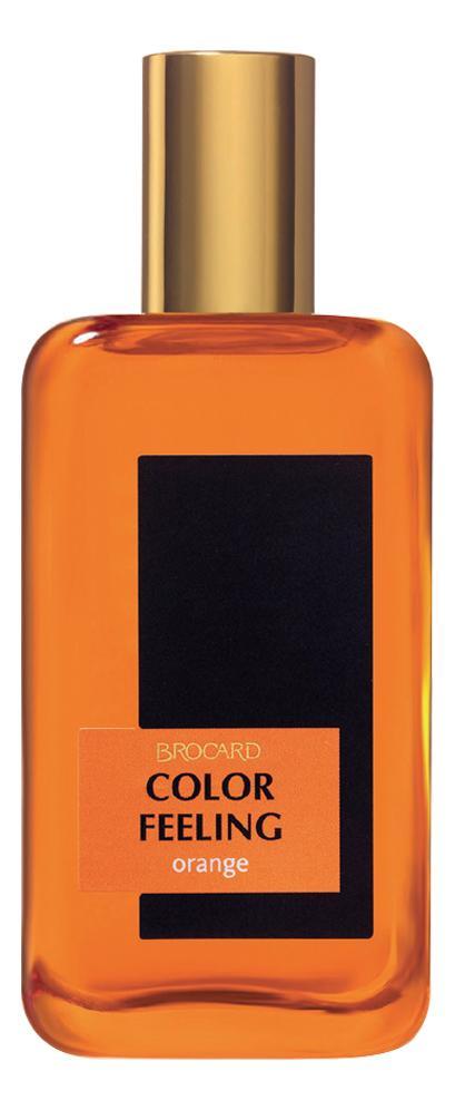 Brocard Color Feeling Orange