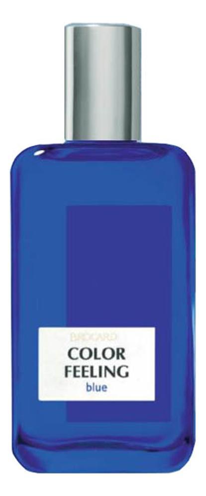Brocard Color Feeling Blue