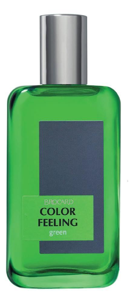 Brocard Color Feeling Green