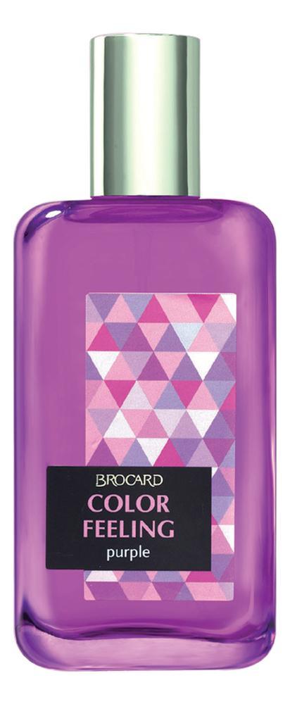 Brocard Color Feeling Purple