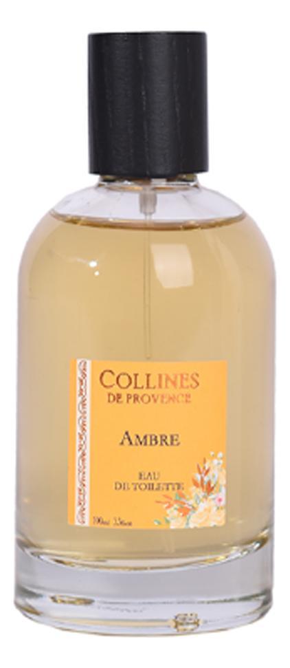 Collines de Provence Ambre