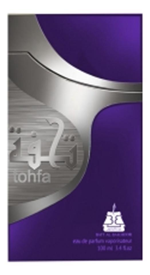 Bait Al Bakhoor Tohfa Purple