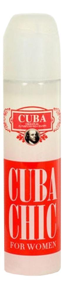 Cuba Paris Chic