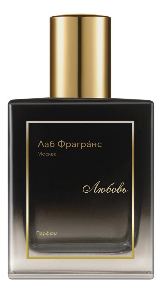 370807 lab fragrans lyubov