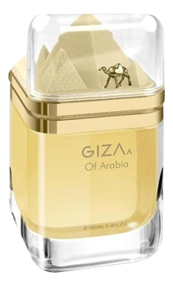 Emper Giza Of Arabia
