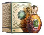 Al Hamatt Emerald