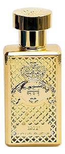 Al Jazeera Perfumes 2022