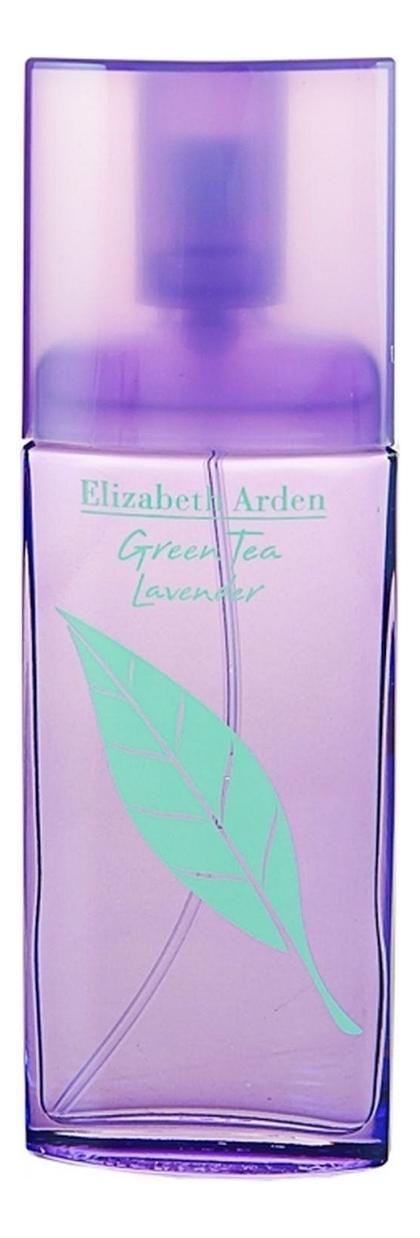 42099 elizabeth arden green tea lavender
