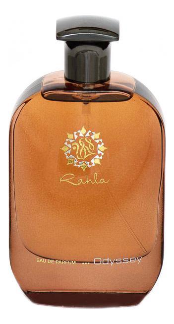 Rahla Odyssey