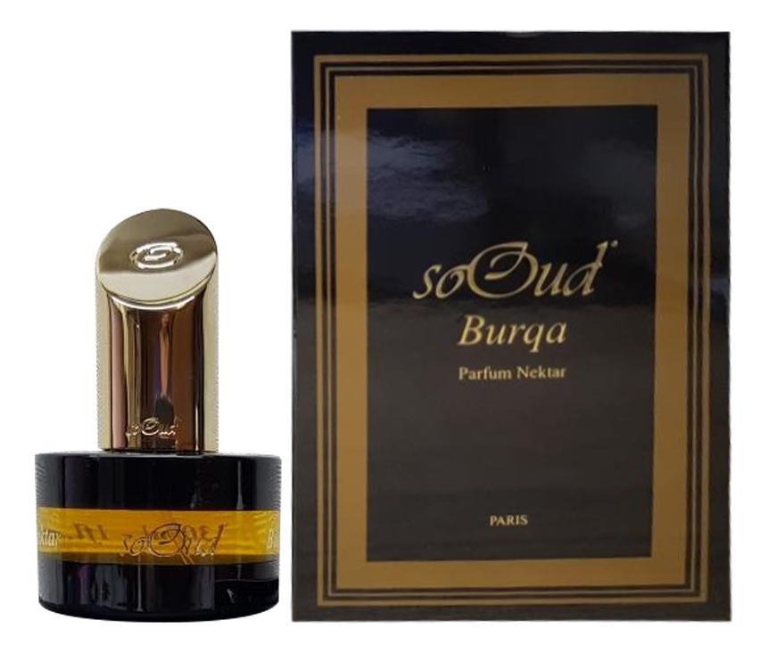 48538 2 sooud burqa parfum nektar