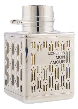 Atelier Flou Monsieur Mon Amour
