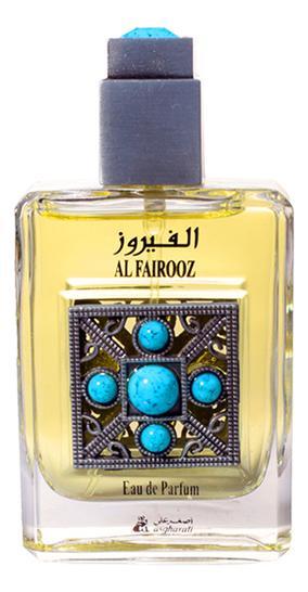 Asgharali Al Fairooz