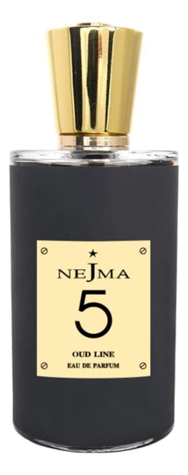 Nejma 5