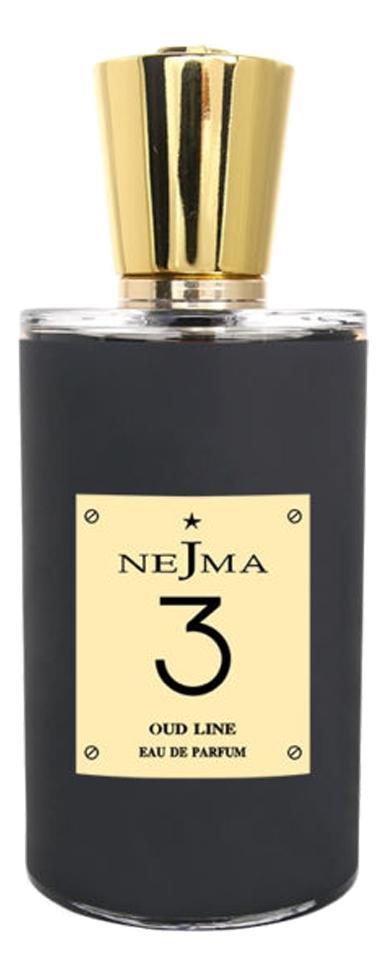 Nejma 3