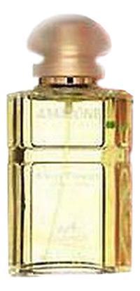 Hermes Amazone Винтаж