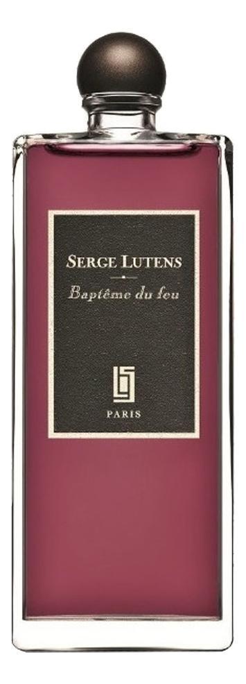 Serge Lutens Bapteme Du Feu