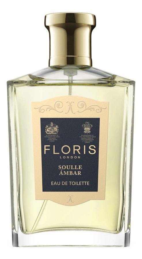 Floris Soulle Ambar
